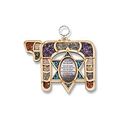 New Chay Star Of David Home Blessing With Semi Precious Stones Wooden Wall Mounted Hanging Judaica Gift (Jewish Ornament)