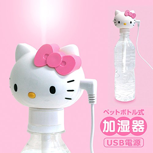 Sanrio Hello Kitty PET bottle type humidifier From Japan New