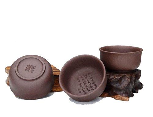 3pc Tang Poems Chinese Yixing Handmade Zisha Zini Tea Cups 50cc Charming Sampler