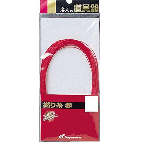 ハヤブサ(Hayabusa) 名人の道具箱 撚リ糸赤 細 P301Aの商品画像