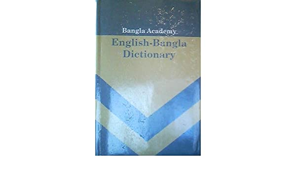 free download bangla academy dictionary software