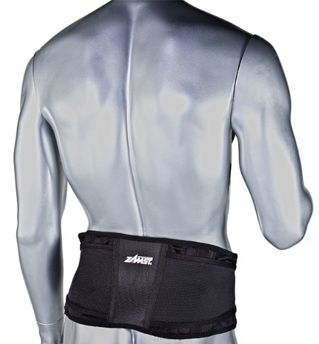Zamst ZW-3 Light Support Back Brace, XX-Large by Zamst