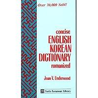 Englisch-Koreanisch und Koreanisch-Englisch Wörterbuch /English-Korean and Korean-Eglish Dictionary: In Lautschrift (Koreanische Sprachbücher)