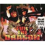 Evil The DragOn~死霊遊戯~