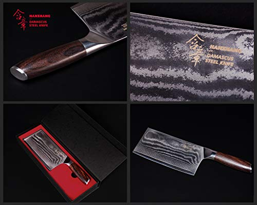 Hanzhang【含章】 刀品-菜刀CaiDao Made of Real 67-Layer Damascus Steel Refined Traditional Chinese Kitchen Knife by Hanzhang【含章】 (Image #5)
