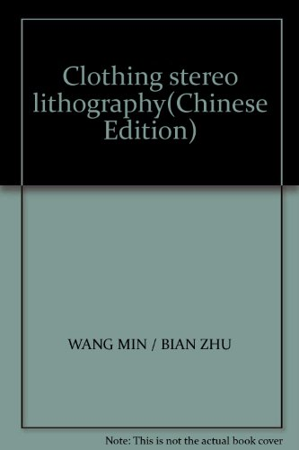 Clothing Stereo Lithography(Chinese Edition)
