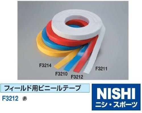 ニシスポーツ(NISHI) F3212 フィールド用ビニールテープ(赤) F3212 B00KR9MTF8 B00KR9MTF8, 古着屋Canopus:7d3883ad --- alumnibooster.club