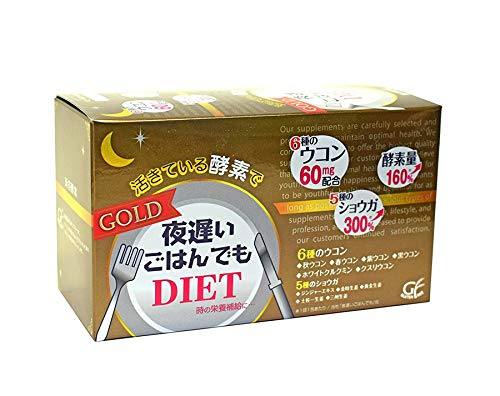 Diet Gold Supplements Late Night Rice 30 Days Limited Japan Import