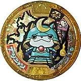 妖怪ウォッチ 妖怪メダル零 /イサマシ族/ブシニャン Zメダル (レジェンド)