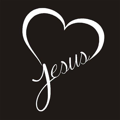 Jesus Heart Vinyl Decal Sticker|Cars Trucks Vans Walls Laptops Cups|White|5.5 In|KCD843