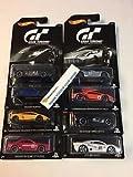 Gran Turismo Hot Wheels Complete 8 Car Set Skyline, Lambo, Pagani & More!
