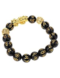 Fityle Feng Shui Porsperity Hand Carved Bead Bracelet with Pi Xiu Attract Wealth