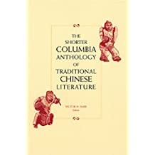 The Shorter Columbia Anthology of Traditional Chinese Literature (Translations from the Asian Classics)