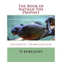 The Book of Nathan The Prophet: Gujarati Translation