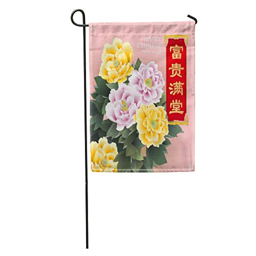 Semtomn Garden Flag Vintage Chinese Flower Painting Greeting Character Fu GUI Man Tang Home Yard House Decor Barnner Outdoor Stand 28x40 Inches Flag