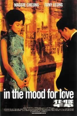 In The Mood For Love – Won kar-wai – 68,5 x 102 cm mostra/Poster: Amazon.it: Casa e cucina