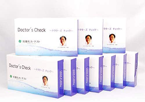 Doctor's Check Set of Two x 10 Boxes A Test kit That Measures The Level of oxidative Stress in The Body (Taro Shirakawa, Doctor of Medicine, Supervisor)