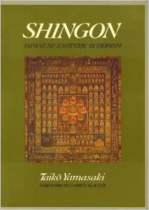 Yamasaki Shingon cover art