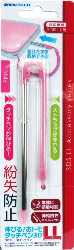 """Coil Strap with Touch Pen """"Otomo Touch Pen 3DSLL (Pink)"""""""