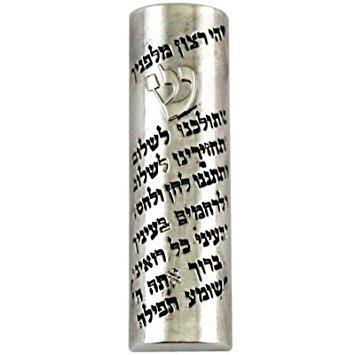 Car Mezuzuah With Engraved Traveler's Prayer, Nickel, 6 CM