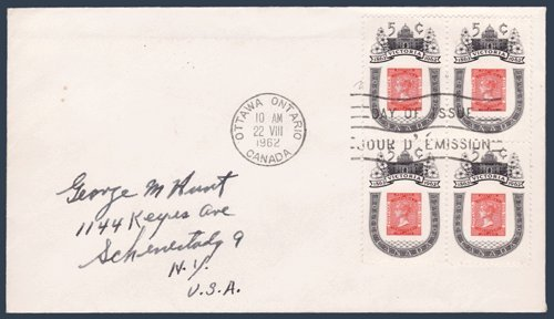 Canada First Day Cover Postage Stamp # 399 - Victoria Centenary (Block of - Cover Centenary