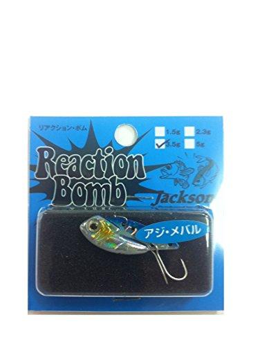 Jackson(ジャクソン) メタルバイブレーション リアクションボムソルト 34mm 3.5g ホロイワシの商品画像