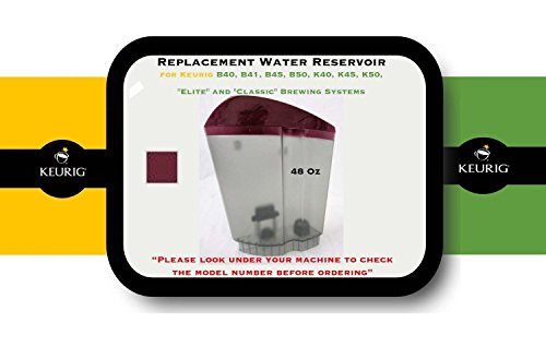 Replacement Reservoir Keurig Classic Brewing