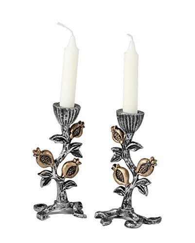 Zion Judaica 2 Tone Antique Pomegranate Candlestick Set