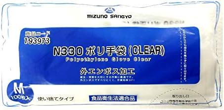 水野産業 N330 使い捨て ポリ手袋 500枚 クリアー 100枚入 x 5パックセット Mサイズ