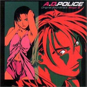 A.D. Police: Stage Z