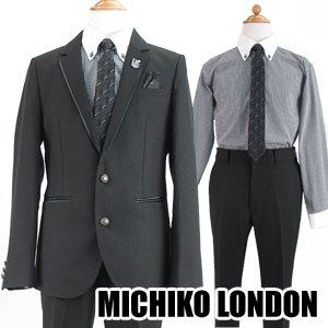 cf9339c85573d ジュニア 男の子 ミチコロンドン フォーマルスーツセット  MICHIKO LONDON KOSHINO  165cm