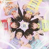 § Rainbow  TYPE-C