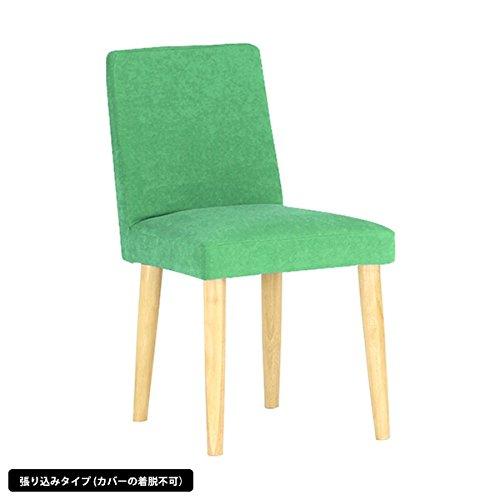 arne ダイニングチェア 椅子 日本製 Joneチェア 張り込みタイプ ソフィア ナチュラル脚 リーフグリーン B076HJ6DF2 張り込みタイプ/ナチュラル脚|リーフグリーン リーフグリーン 張り込みタイプ/ナチュラル脚