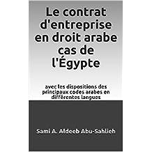 Le contrat d'entreprise en droit arabe cas de l'Égypte: avec les dispositions des principaux codes arabes en différentes langues (French Edition)