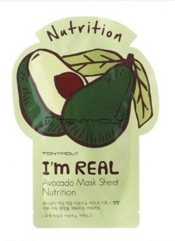 Tonymoly Sheet Avocado Sheets Package product image