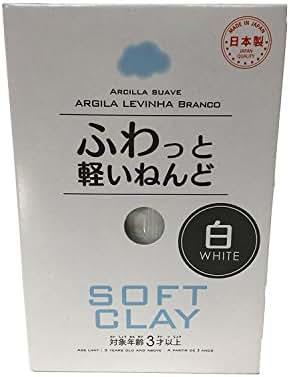 Daiso Japan Soft Clay (White) E008-No.1