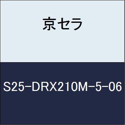 京セラ 切削工具 マジックドリル S25-DRX210M-5-06  B079Y2P182