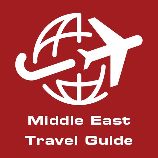 Middle East Travel Guide - Riyadh Emirates