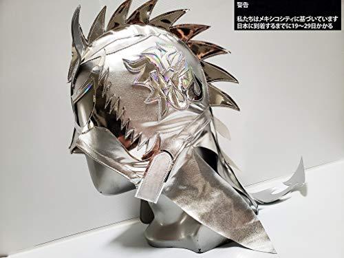 Rafale 666 Dragon Wrestling MASK Luchador Costume Wrestler Lucha Libre Mexican Maske -