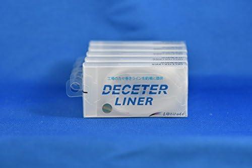 DECETER LINER(ディセターライナー) 2.0号×5個セット KWLS-0200
