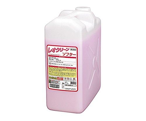 レオクリーン(施設病院向けランドリーシステム用洗剤) ソフター 20L /7-4826-03 B079YRCG78