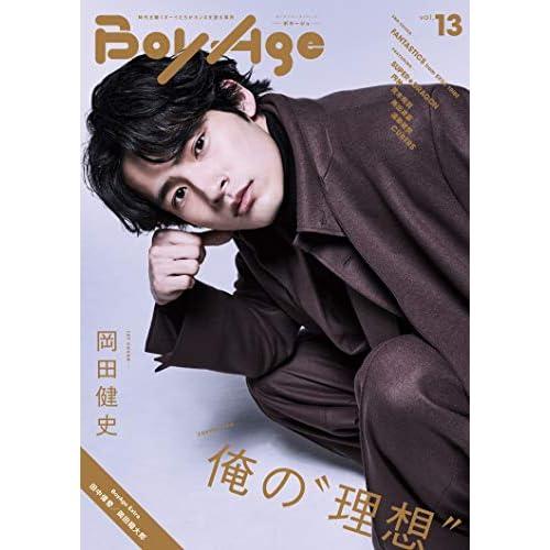 BoyAge vol.13 表紙画像