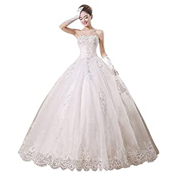 Partiss women 39 s strapless tulle wedding dress at amazon for Edric woo wedding dresses