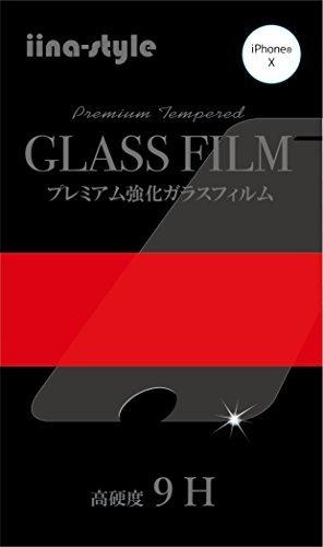 タヒチみなさん献身iina-style iPhone ガラスフィルム (iPhone X)