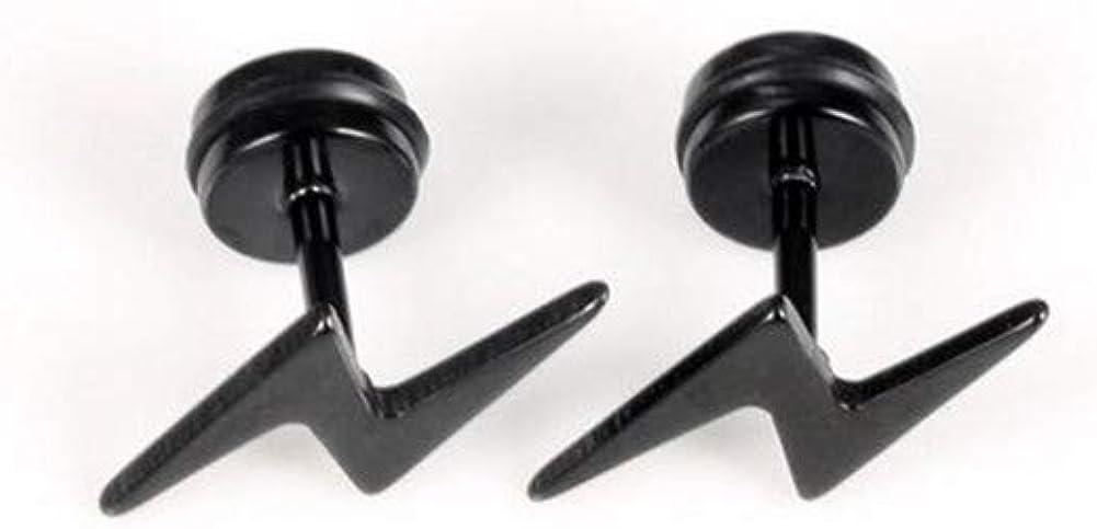 Aruie Small Mens Earrings in Steel with Lightning Design Hip Hop Punk Stud Earrings Black and Silver
