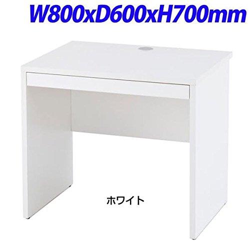 RFヤマカワ ノムル 木製デスクII 引き出し付き カラー:ホワイト W800×D600×H700mm Z-RFPLD-0860W2-D B076D59GFJ