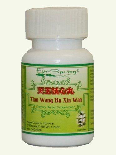 Tian Wang Bu Xin Dan (Emperor of Heaven's Special Pill to Tonify) - 200 ct.