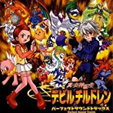 Shin Megami Tensei Devil Children RPG Game Soundtrack CD