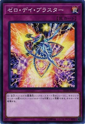 - Yu-Gi-Oh/Zero Day Blaster (Super) / Structure Deck: Revolver (SD36-JP033) / A Japanese Single Individual Card