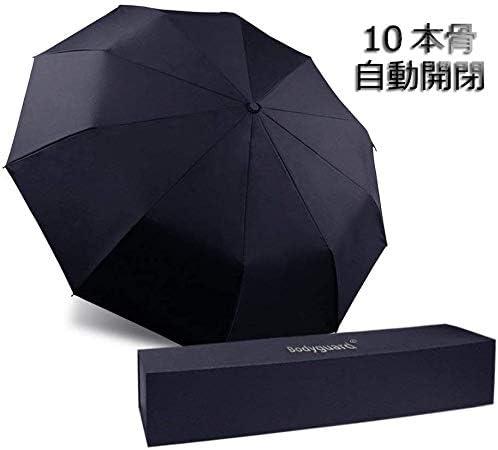 折りたたみ傘 自動開閉 おりたたみ傘 頑丈な素材 超撥水 耐強風 折れにくい 丈夫 折り畳み傘 雨晴兼用